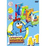 Galinha Pintadinha Dvd 4 Em 1 Completo Com Brinde