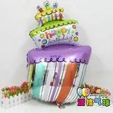 Globos Metalizados-metalicos 3d Cupcakes-tortas Cumpleaños