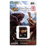 Monster Hunter 4 Tarjeta Sdhc Original (8 Gb)