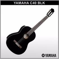 Guitarra Clasica Yamaha C40bl Estudio Superior - En Palermo