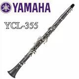 Clarinete Yamaha Ycl 355 Em Sib 17 Chaves