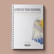 Lenguaje Para Nacional #pdt #2021 #anillado #ptu #ex-psu