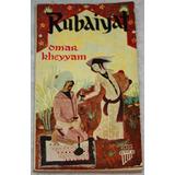 Rubaiyat. Omar Rheyyam. Libro