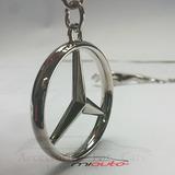 Llavero Para Autos Mercedes Benz De Metal Cromado