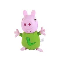 Boneca Infantil Vinil George Irmao Da Peppa Pig Estrela