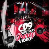Cd9 The Last Party Video Disco Cd Con 8 Canciones + Dvd