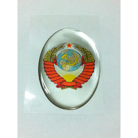 Adesivo Resinado Do Brasão De Armas Da União Soviética 9x6cm