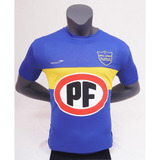 Replica Renca Juniors Niño Futbol Camiseta De Juego Juvenil