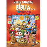 Livro Minha Primeira Bíblia Com A Turma Da Mônica