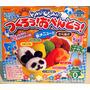 Doces Do Japão Popin Cookin * Original * Tsukurou + Brinde