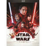 Dvd : Star Wars: Episode Viii: The Last Jedi (dolby, Ac-...