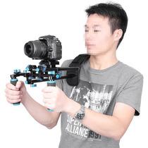Soporte Estabilizador Pro De Hombro Para Camaras Video Dslr