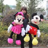 Peluches Gigantes Minnie Y Mickey