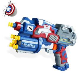 Arma Pistola Lançador Nerf Dardos Capitão America Vinga Br50