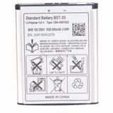 Bateria Sony Ericsson Bst-33 Z750 W205 W300 W302 W395 W595
