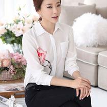 Blusa Importada Mujeres Moda Joven