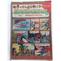 Revista Sandokan N° 11 Editorial Columba 1982 Superman