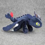 Peluche Chimuelo Toothless Como Entrenar Dragon 30cm