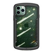 Funda iPhone Xundd 11 Pro Max Xs Xr 8 Se Alpha Contra Golpe