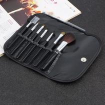 Kit De 7 Pincéis De Maquiagem Profissionais + Estojo Pincel