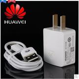 Cargador Huawei Usb Ascend P6 G510 G610 Y300 Y511 Y600 1 Amp