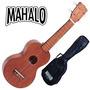 Ukelele Mahalo Mk1 Made In Indonesia Original Incluye Forro