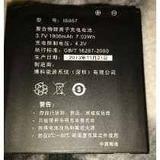 Bateria Is057 Para Maquina De Cartão Cielo E Outras Marcas