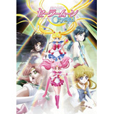 Sailor Moon Crystal-tercera Temporada Serie Completa-dvd