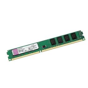 Memoria Para Pc 4gb Ddr3 1333mb 1.5v-kt