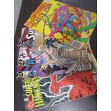 Una 1 Revista Dc Comics Superman Antiguo Antiguos C4