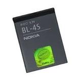 Bateria Nokia Bl-4s X3-02 2680 3600 7020 7100s 7610 Original