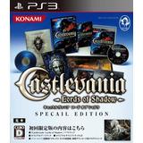 Castlevania Lords Of Shadow Edición Limitada Importación Ja