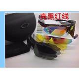 Oculos Oakley Original Radar Lock Esporte 5 Lentes