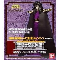 Saint Seiya: Hades Shun- Myth Cloth Caballeros Del Zodiaco