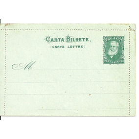 1883 - Dom Pedro Ii Tipos Diveros - Carta Bilhete - Rhm Cb4