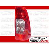 Dmax Stop Para Chevrolet Luv D-max (2010 - 2014)