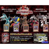 Yugioh Figuras Monster Figure Mas Carta