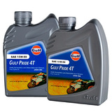 Aceite Gulf Moto 4t 20w50 Mineral