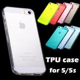 Capa Case Tpu Silicone Premium P/ Iphone Se 5/5s 5g Moda