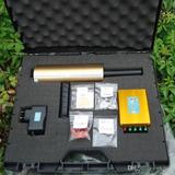 Detector De Oro Y Metales Preciosos Aks Sgf 10 Mt A 20 Mt