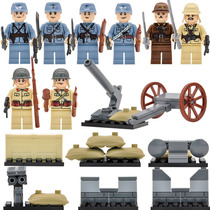 Soldados Segunda Guerra Mundial Japchin Compatible Con Lego