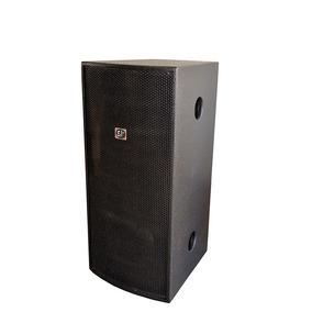 Caixa Acústica Profissional Eco Som Grande Up922 Passiva