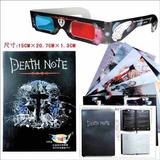 Libreta Death Note 3d