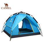 Carpa Camel Con Techo Camping Para 3 4 Personas