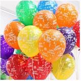 Globos De Latex Happy Birthday Para Cumpleaños