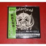 Motorhead 1er Album Hq Cd Mini Lp Japon Descatalogado