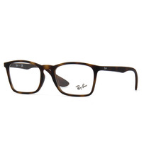 Ray Ban Armazon Chris Optics Marco Lectura 7045 Erika Round