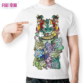 Remera Creativa Oriental Dragón Verde Camiseta Legendario M