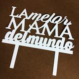 Regalo Corte Digital Para El Dia De La Madre Personalizado
