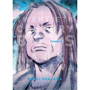 Manga - 20th Century Boys 02 - Xion Store